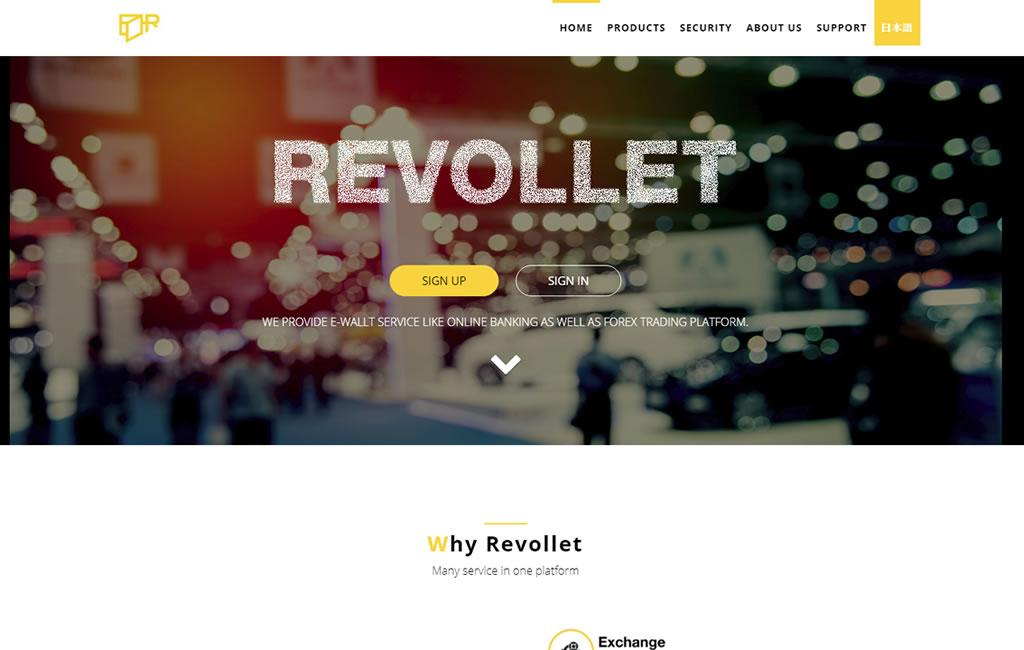 REVOLLET(レボレット)ホームページ