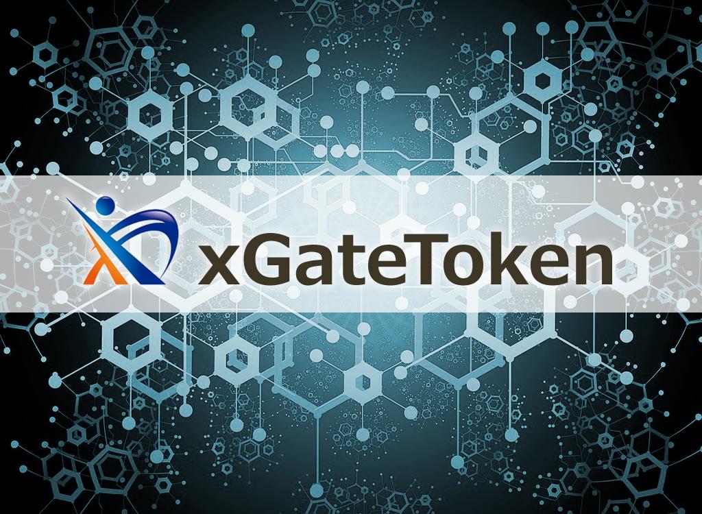 xGateToken(クロスゲートトークン)