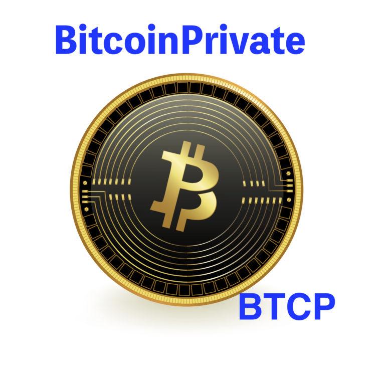 BitcoinPrivate(ビットコインプライベート)