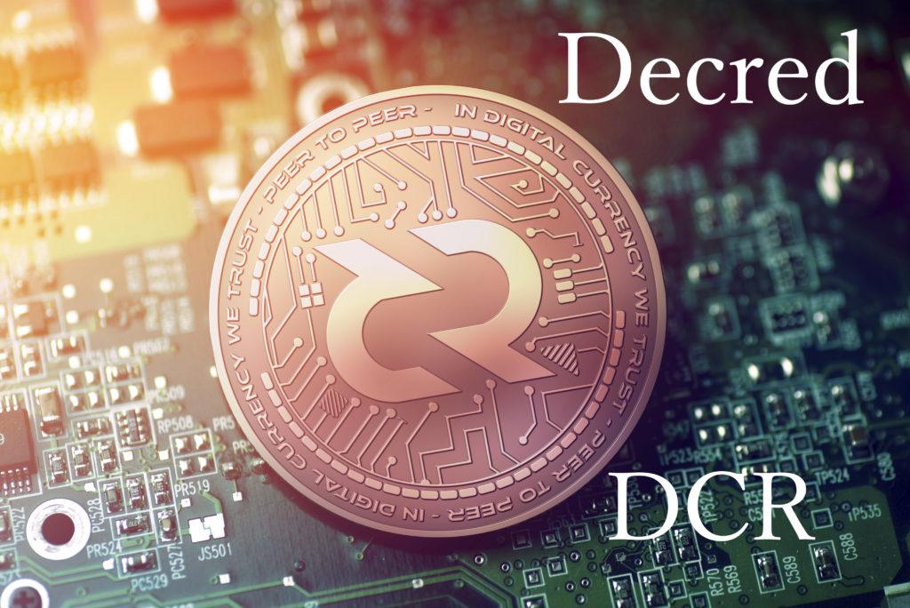 Decred(ディークレッド)DCR