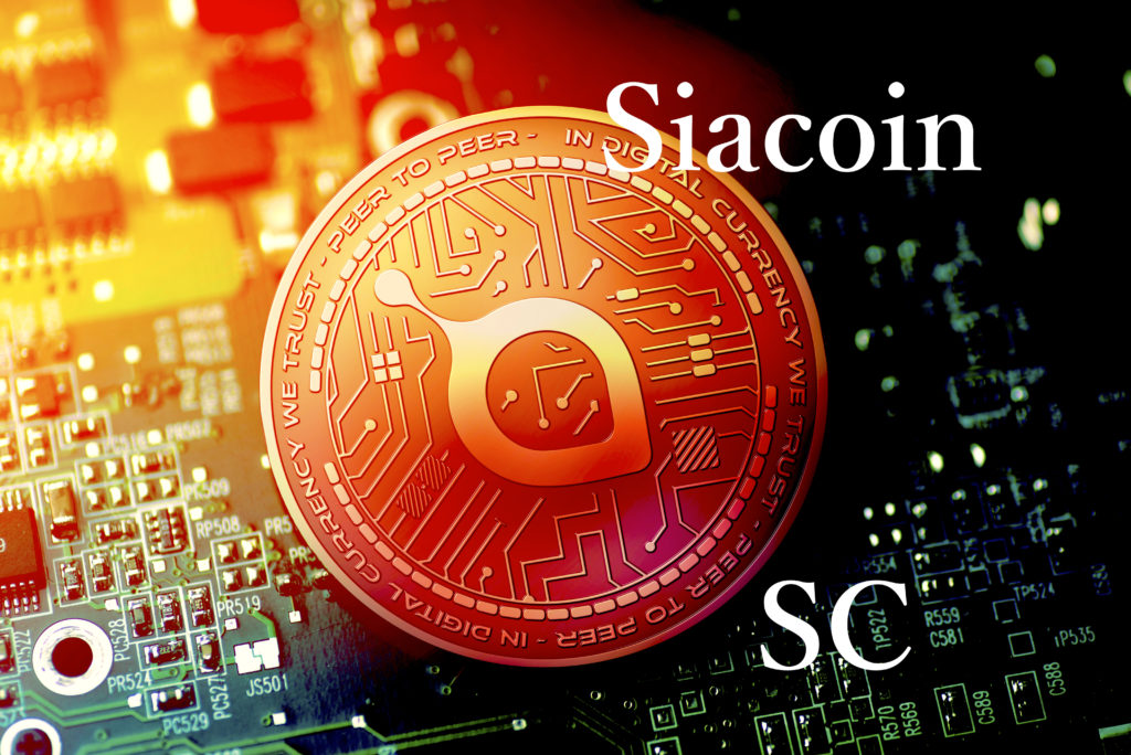Siacoin(シアコイン)トークン