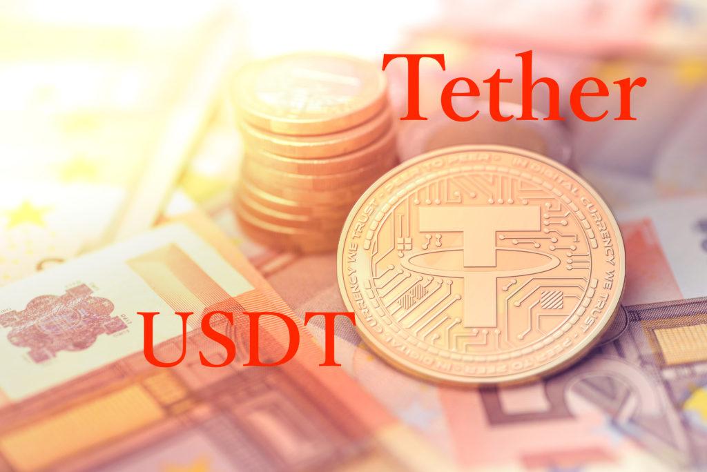 Tether(テザー)USTDのロゴ