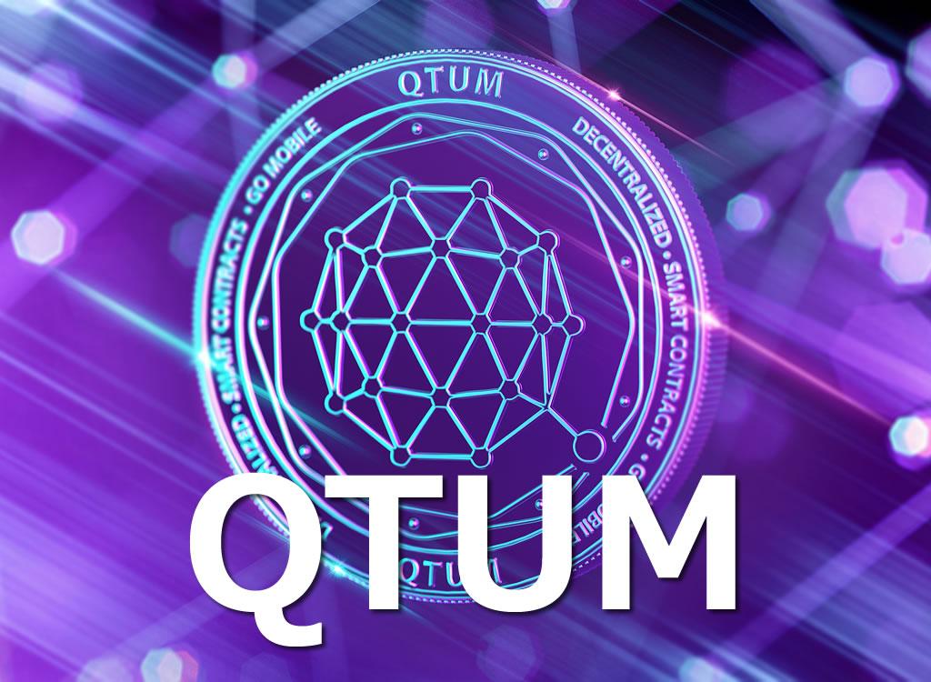 QTUM(クアンタム)